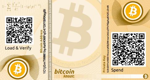 Как не потерять биткоины до и после UASF BIP148