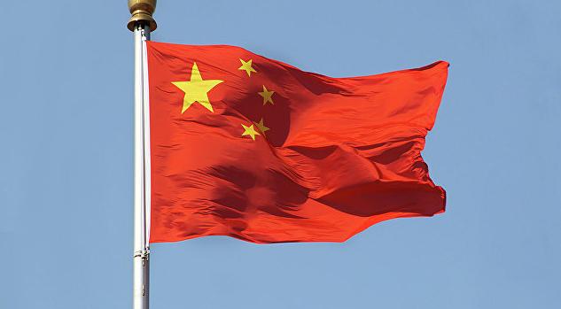 china ico ban
