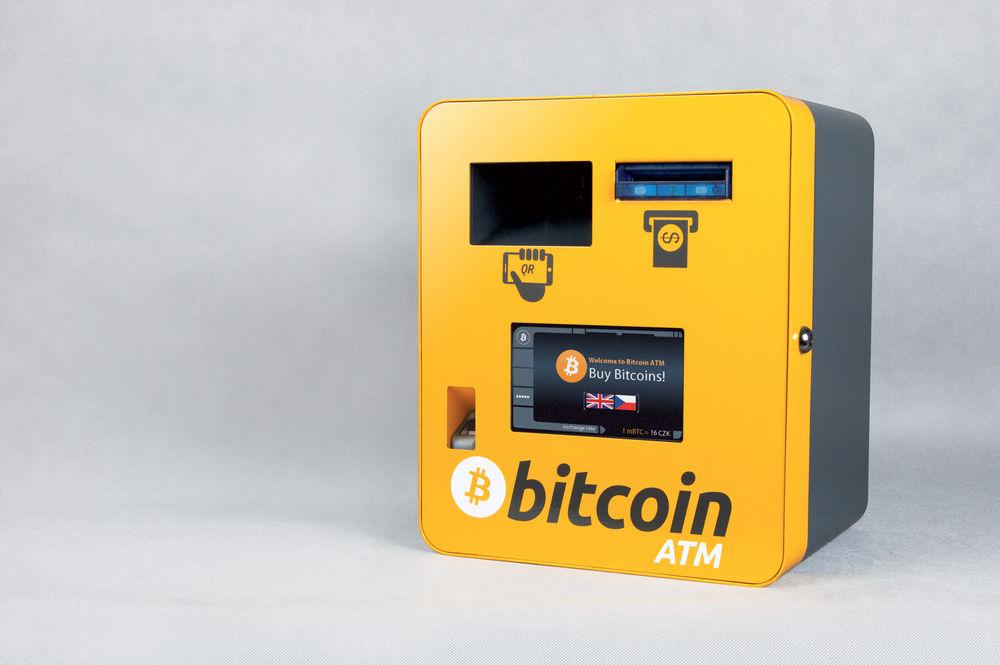 биткоин на автомате