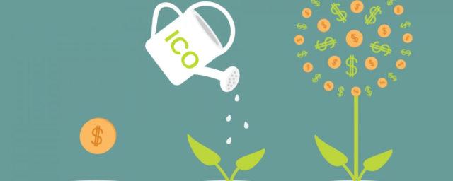 Как выбрать хорошее ICO?