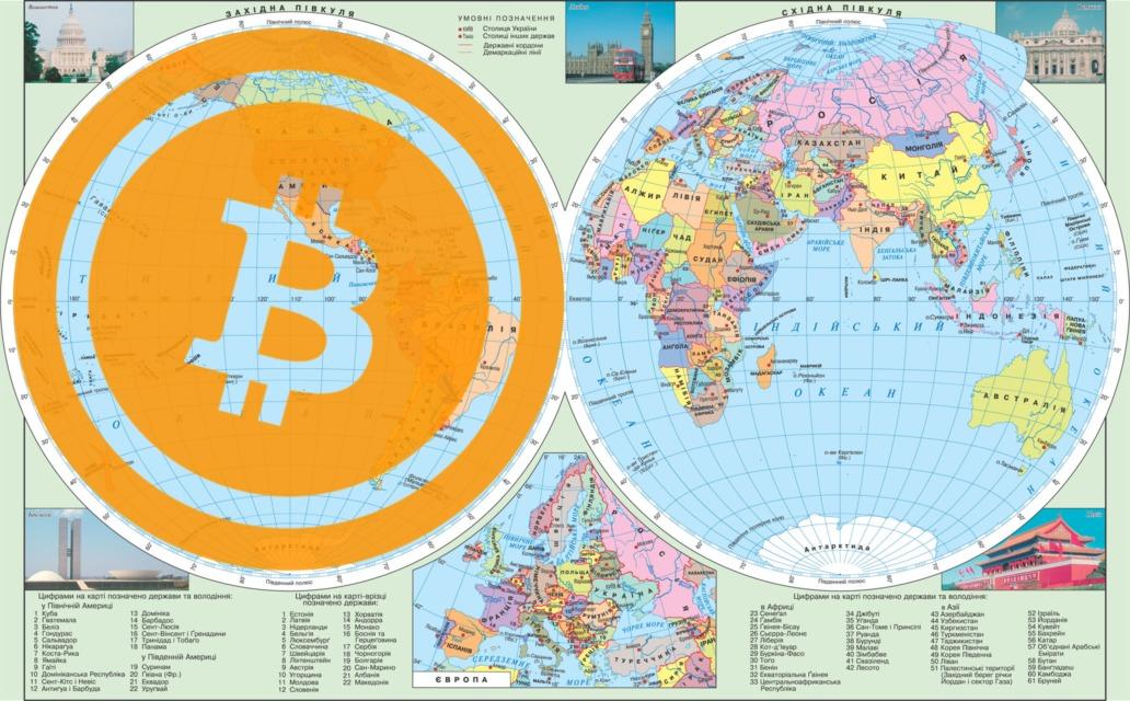 Биткоин в каких странах разрешена стратегия форекс биржа