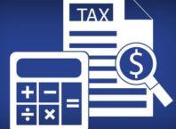 обложение криптовалют налогом
