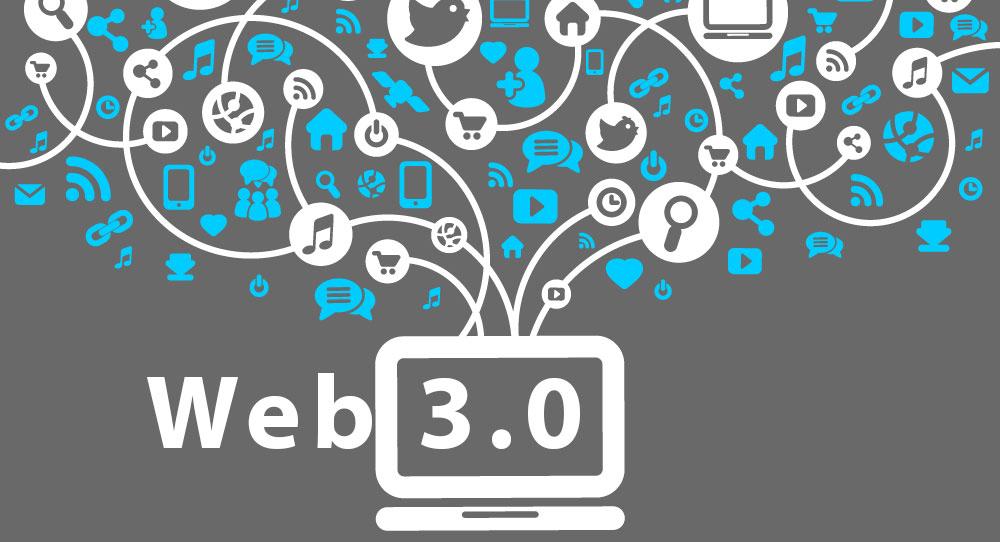 Web 3.0: что это и какие примеры сайтов можно назвать