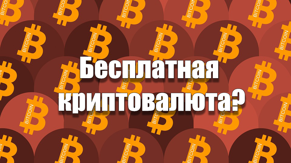регулирование бинарных опционов в россии
