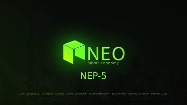neo nep-5