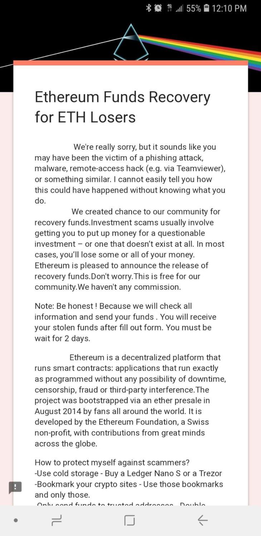 Аккуратно, мошенники! Официальный аккаунт Ethereum предупреждает о скаме