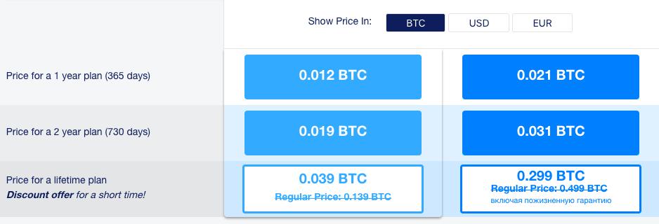 cointracking цены