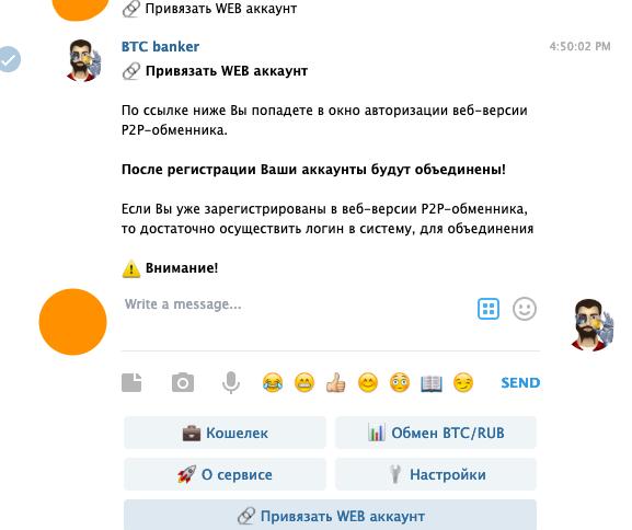 Bitzlato — обзор p2p-биржи от создателей известного бота