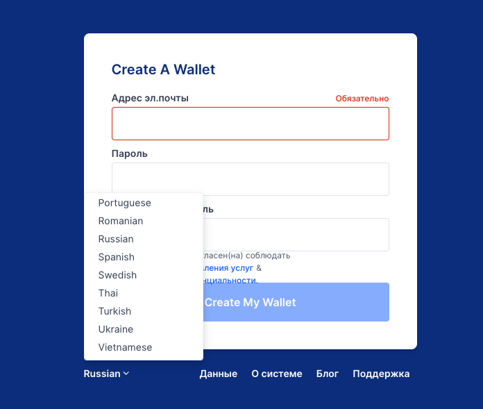 blockchain.com, wallet